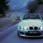 Красивая картинка для аватарки из категории Авто #657