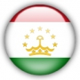 Крутая ава из категории Флаги #1460