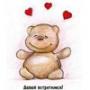 Красивая автрака из категории Любовь #2435