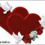 Крута картинка для аватарки из категории Кохання #2488