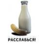 Оригінальна картинка для аватарки из категории Приколльні #2707