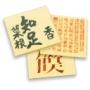 Прикольна ава из категории Японські #3365