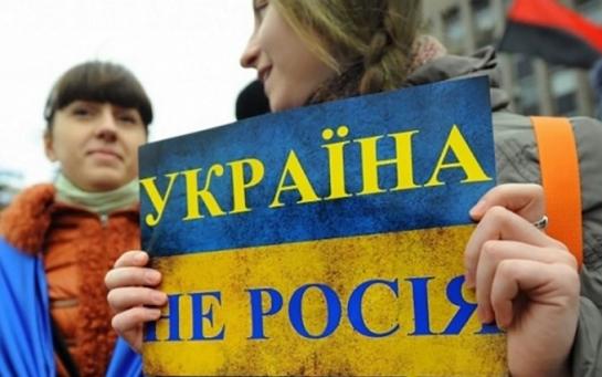 Точки размыкания: о еще одном отличии украинцев и россиян