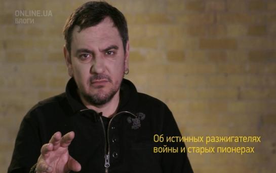 О настоящих разжигателях войны в Украине