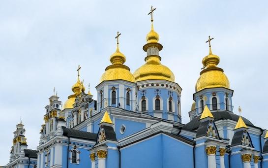 Автокефалия для Украины: что именно принял Священный синод Вселенского патриархата