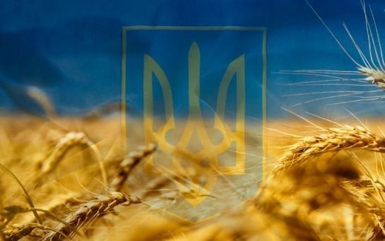 З чого нам будувати Україну? Дев'ять важливих речей