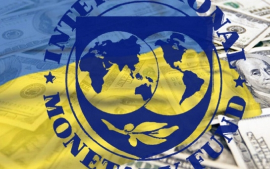 Нові можливості для реформ: що дає Меморандум України з МВФ?