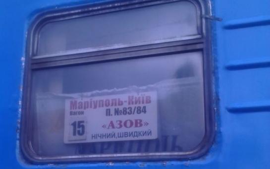 Власть, не отрезай Мариуполь от большой Украины