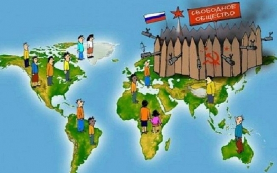 Бетонная стена для богатых: во что Путин со своей бандой превратили Россию