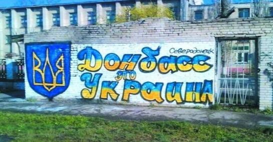 Законопроект по Донбассу: что важно знать