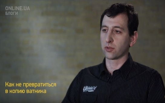 """Так Россию не победить: украинцам нужно меньше думать, что там """"за поребриком"""""""