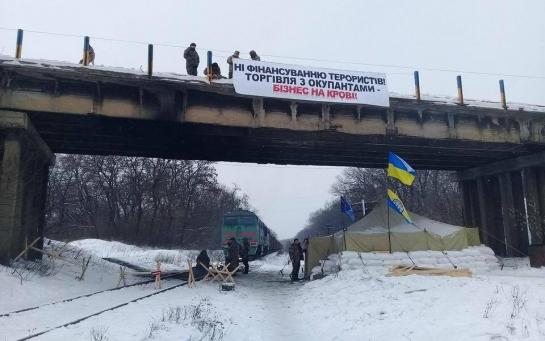 Блокада – ще один фронт боротьби проти Росії