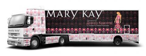 Компания Mary Kay запустила тур «Дорогу красоте!»