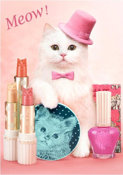 Paul & Joe Beauté представил новую коллекцию в кошачьем стиле