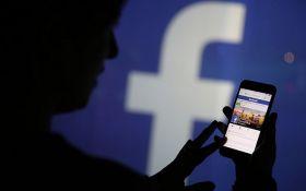 Новий скандал: розкрилися чергові обурливі факти про діяльність Facebook