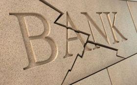 Еще один банк прекращает свою деятельность: клиентам рекомендуют как можно быстрее снять деньги