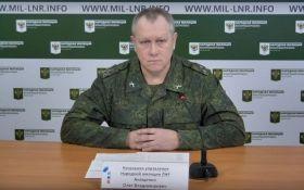 СБУ обнародовала перехват разговора убитого  главаря ЛНР: появилось видео