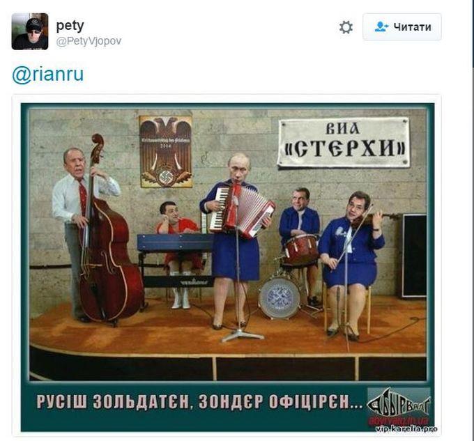 День народження міністра Путіна: соцмережі вибухнули фотожабами (3)