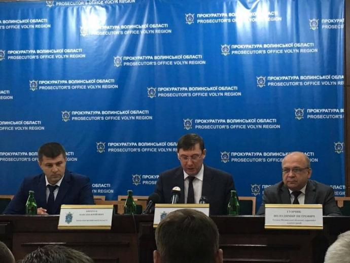 Луценко забезпечив головними прокурорами одразу три області: з'явилися фото (3)