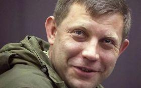 """Ще одного призначили винним: в мережі висміяли заяву нового ватажка """"ДНР"""" про затримання вбивці Захарченко"""