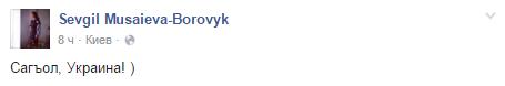 Крым - это Украина: Джамала на Евровидении привела в восторг соцсети (12)