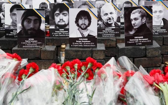 Киев объявил оботказе РФ экстрадировать 12 бывших беркутовцев