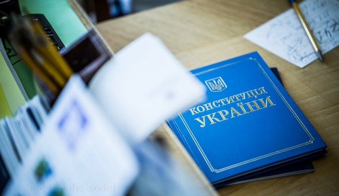 В БПП сказали, когда рассмотрят вторую часть изменений в Конституцию