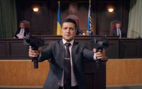 Зеленский расстрелял депутатов в продолжении популярной комедии: появилось видео