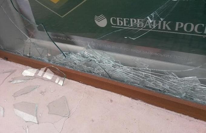 В Мариуполе напали на Сбербанк России: опубликованы фото (1)