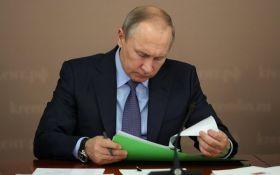 Білий дім розкрив деталі листа Трампа Путіну