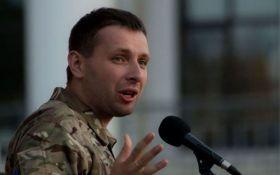 Скандал вокруг Парасюка с автоматом: появились новые фото и видео