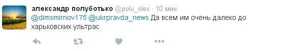У Путіна незадоволені тим, як про нього говорять на Заході: в мережі сміються (3)