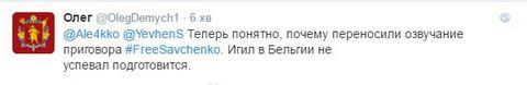 Больше, чем Брейвику: соцсети возмущены приговором Савченко (1)