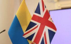 Вместе против РФ: Британия заявила о готовности помочь Украине
