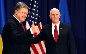 Пенс и Порошенко не стали слушать Лаврова в ООН