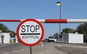 """Командування ООС призупинило роботу КПВВ """"Мар'їнка"""""""