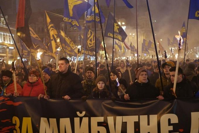 В Киеве провели факельное шествие в честь Бандеры: опубликованы фото и видео (3)