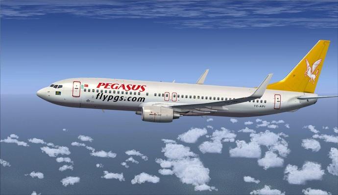 Две турецкие авиакомпании приостанавливают рейсы в РФ