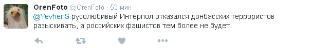Печерський суд дозволив заарештувати міністра Путіна: в соцмережах сперечаються (6)