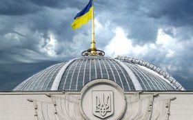 Уряд позбавить двох нардепів депутатських мандатів