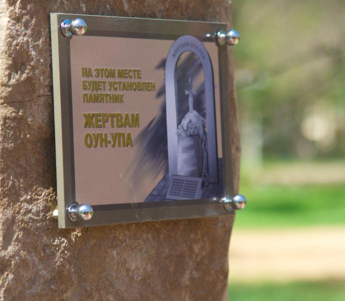 Война в Луганске не заканчивается никогда - блогер Сергей Иванов (3)