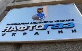 Нафтогаз вимагає від Росії велику компенсацію за активи в Криму