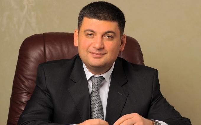 Гройсман похвалився: Україна виросла в світовому рейтингу