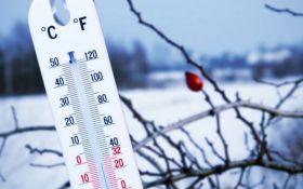 В Україні оголосили штормове попередження через морози