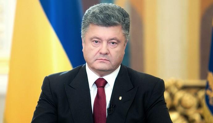 На повестке дня США по-прежнему стоит украинский вопрос - Порошенко
