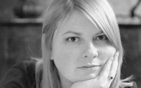 Померла активістка Катерина Гандзюк, яку облили кислотою: названа причина