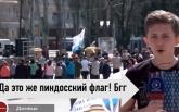 Сеть насмешил издевательский ролик о двухлетии ДНР: опубликовано видео