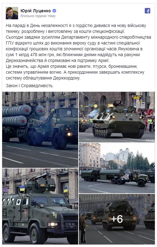 Генпрокуратура конфіскувала мільярди Януковича: на що будуть витрачені ці кошти (1)