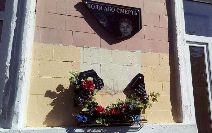 З'явилося відео з полтавським вандалом, який знищує меморіальні дошки воїнам АТО