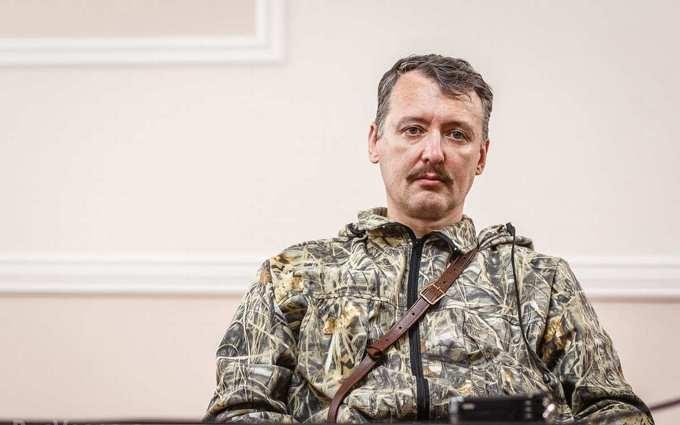 Экс-главарь ДНР Стрелков резко высказался о Путине: опубликовано видео